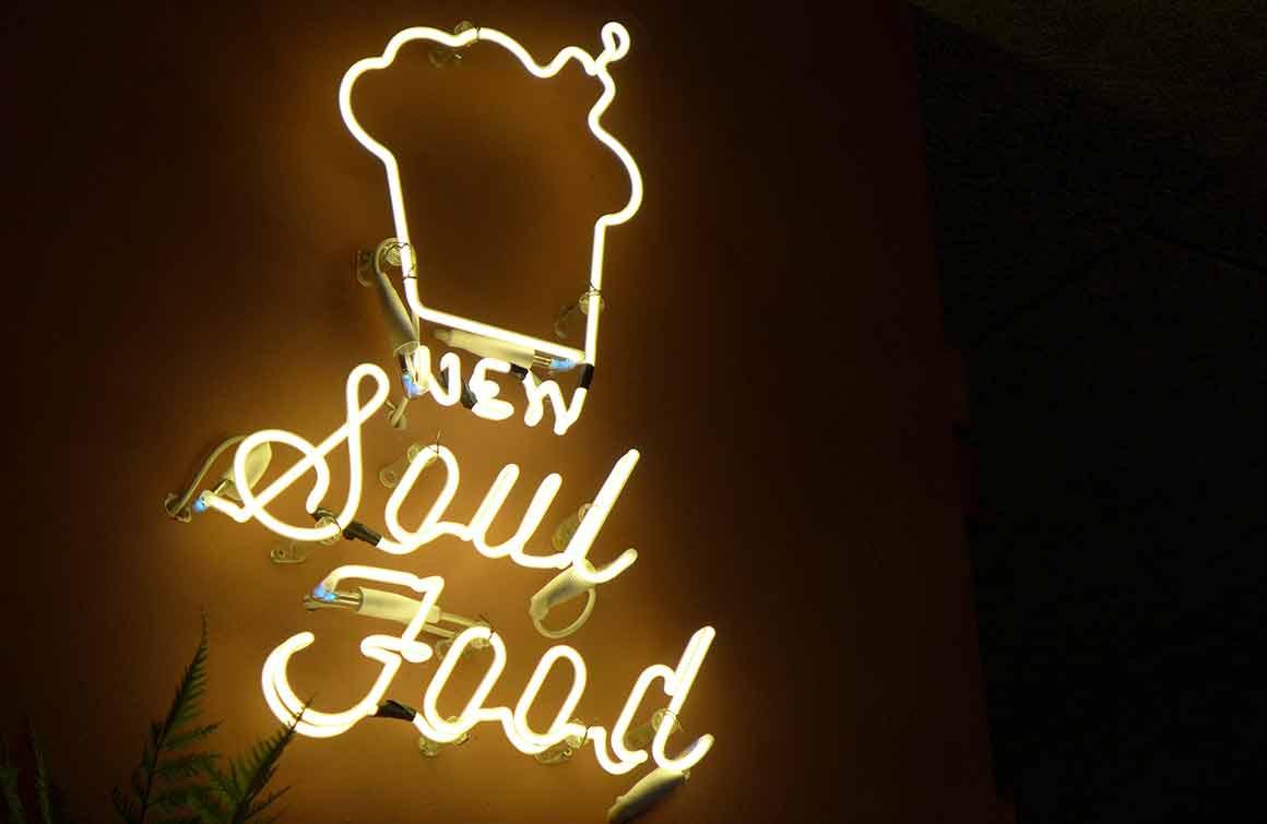 Restaurant New Soul Food