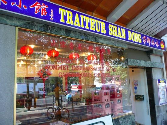 Restaurant Délices de Shan Dong, la devanture