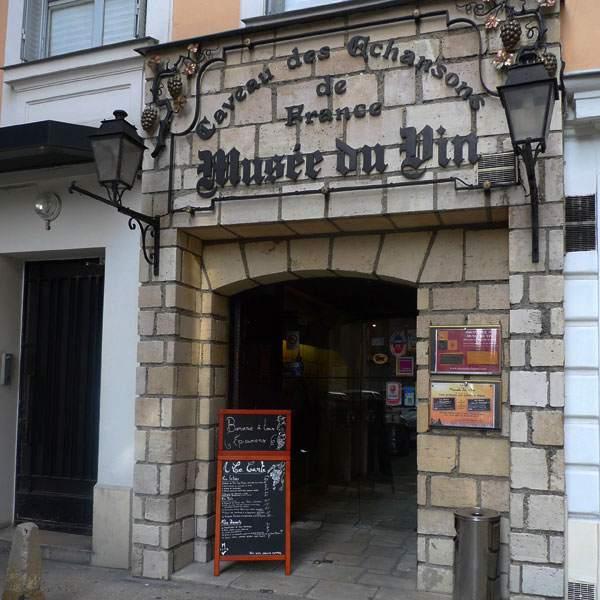 Le Musée du Vin, L'entrée du musée et du restaurant