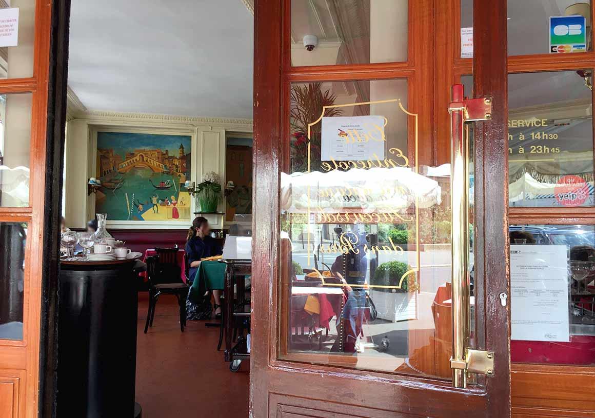 Restaurant Le Relais de Venise, Salle vue de la terrasse