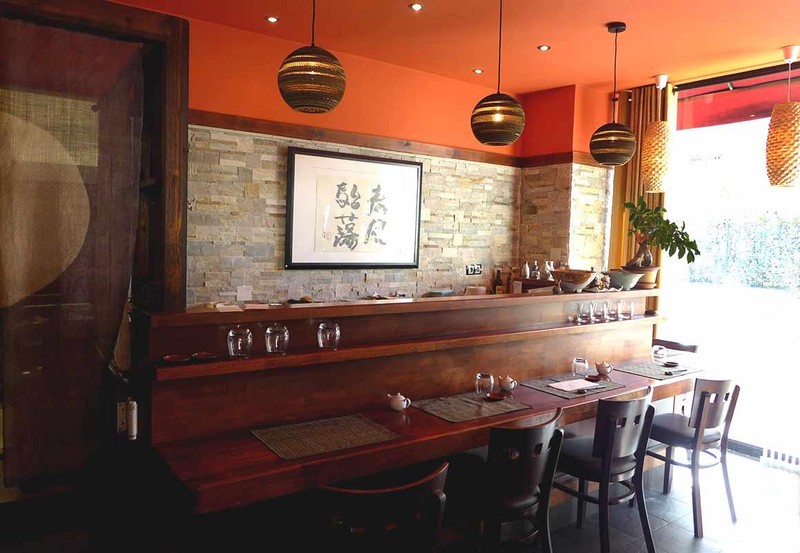 Restaurant Shiki : La salle