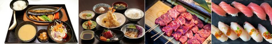 restaurant japonais Paris 17