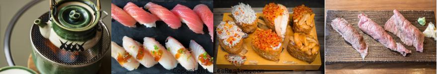 image restaurant japonais Paris 20e